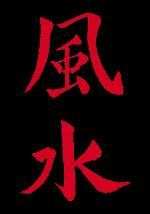 ideogramme de Feng Shui